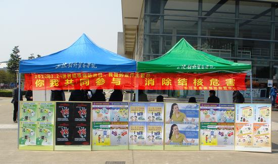 上海松江展开志愿者传播行动