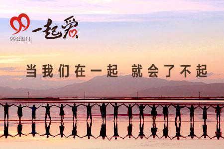 马化腾刘炽平内部全员邮件