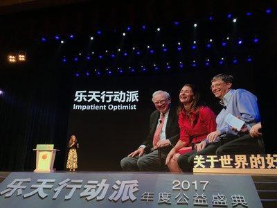 跨界公益先锋倾情支持2017年乐天行动派年度盛典