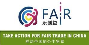 上海乐创益公平贸易发展中心