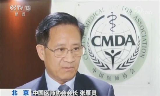 致敬医师节:全国执业医师数量达到339万