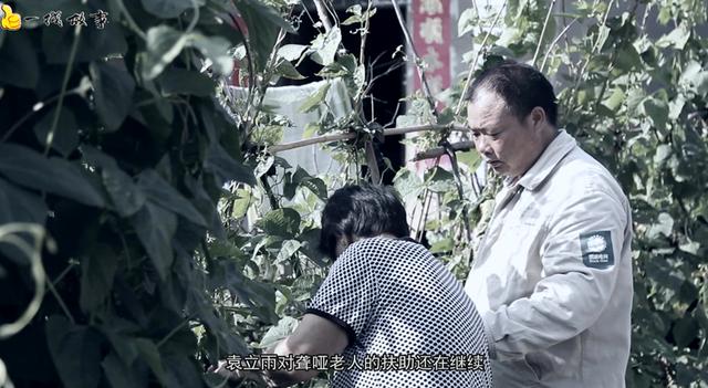中国梦·一线故事 407道画痕