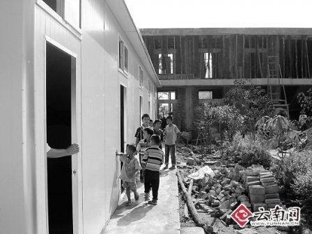 云南百所小学并为29所 校舍有限学生住板房(图)