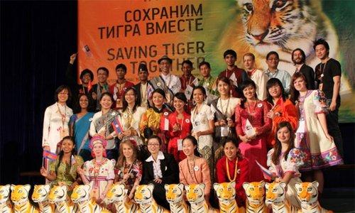 各国首脑签署保护老虎联合行动计划(组图)