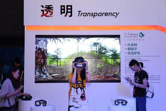 听惯了的VR、3D打印、大数据……用在公益上会是什么样?