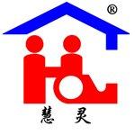 广州慧灵智障人士服务机构