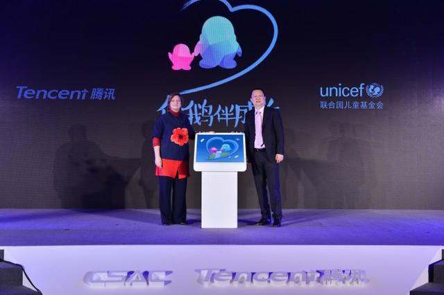 企鹅伴成长 腾讯携手联合国儿童基金会共同保护儿童上网安全