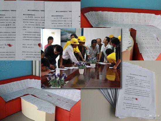 关于救人农民工筑德基金被工地扣留的情况通告