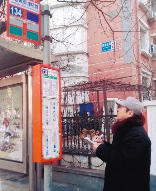 老人17年亲测数百条公交线路,手绘9版导航图免费发