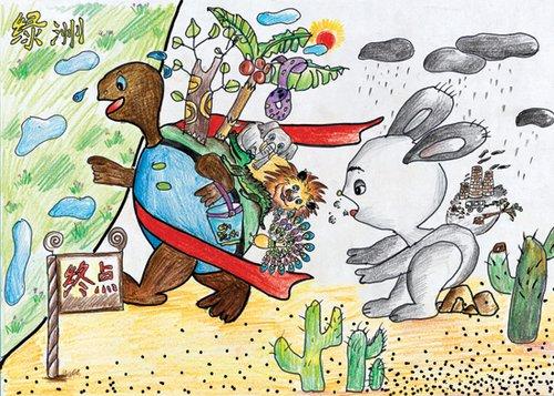 2010中国绘画环保漫画v绘画一等奖展示儿童王大最强8图片