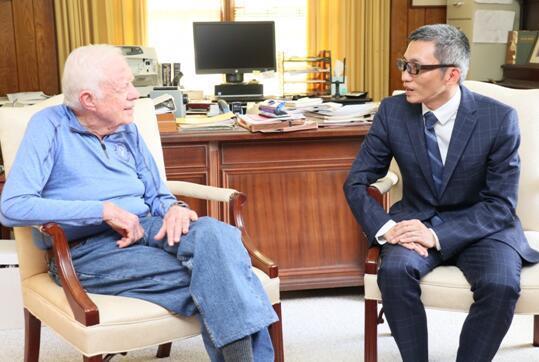 探索慈善新方向 陈一丹赴美与美国前总统卡特会面交流