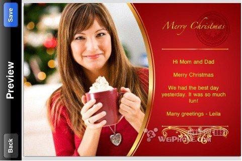 圣诞祝福 不用纸质贺卡