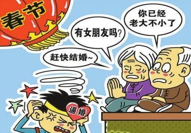 广东男性逼婚压力全国第3 彩礼起步平均61186元