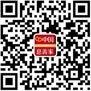 中国慈善家微信