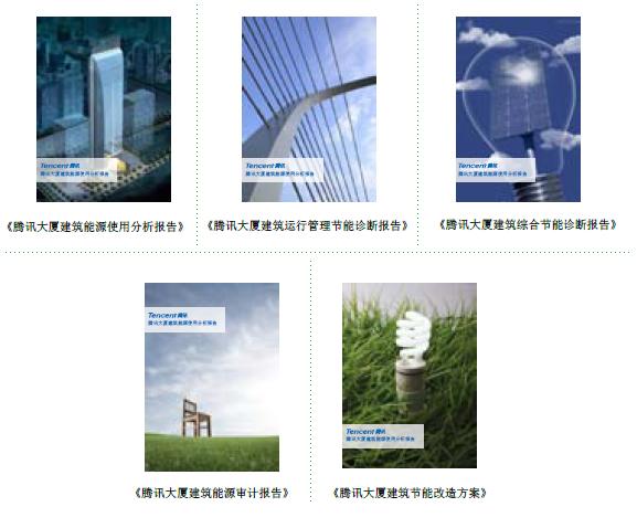 环保与绿色并重的基础设施建设
