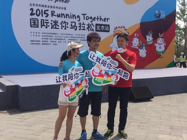 活动行COO谢耀辉携夫人作为领跑嘉宾与参赛者共同起跑