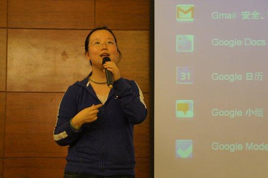 李琦:谷歌公益产品资源分享