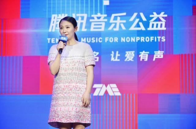 腾讯音乐公益计划发布:以乐之名,让爱有声
