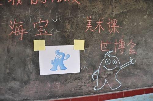 英语水平.小学四年级的英语课本共有六个单元,前五个单元老高清图片