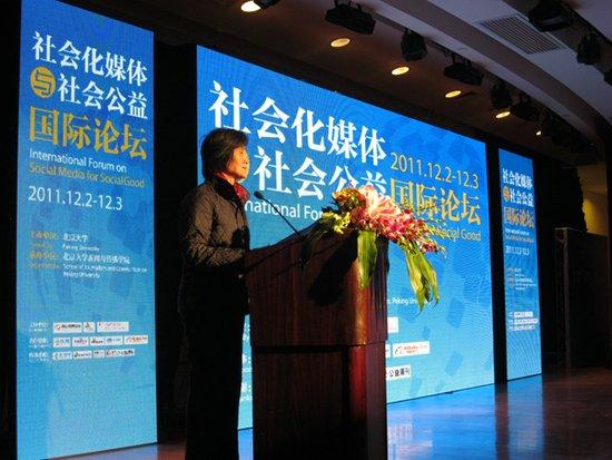 王丽梅:社会化媒体为推动社会公益提供平台