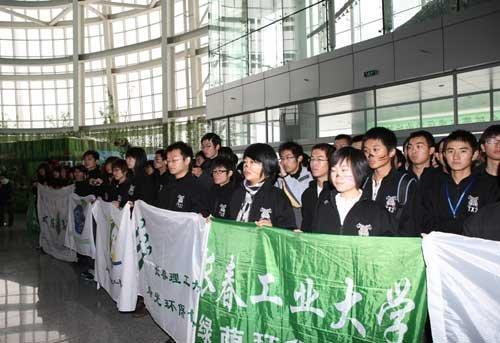 中国大学生将赴俄倡议虎保护(组图)