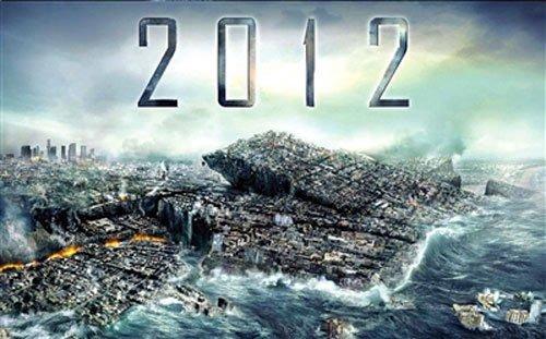 解密 2012世界末日其实是个大骗局