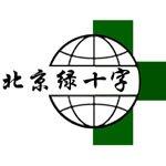 北京市延庆县绿十字生态文化