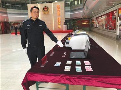 北京警方捣毁制假币窝点 提醒民众注意