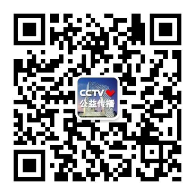 央视第三届全国电视公益广告大赛全面启动