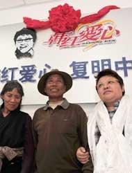 韩红爱心百人援藏在昌都建立的韩红爱心复明中心