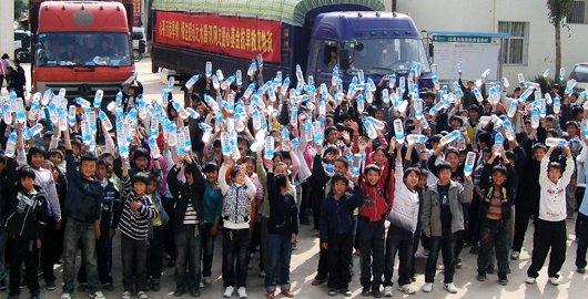 腾讯公益携手爱心网友携手捐助旱区儿童