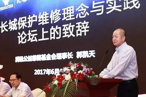 郭凯天:保护长城需要科技与创意赋予新生命力