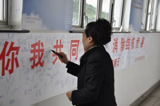 上海市疾控中心员工参与结核病防治知识传播