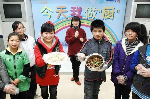 台州市志愿者协会开展关爱农民工子女活动(图)