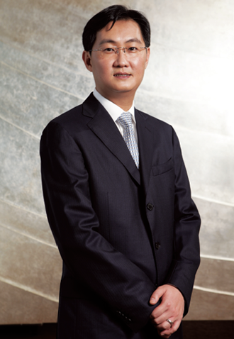 马化腾:腾讯要为用户和社会承担更多责任
