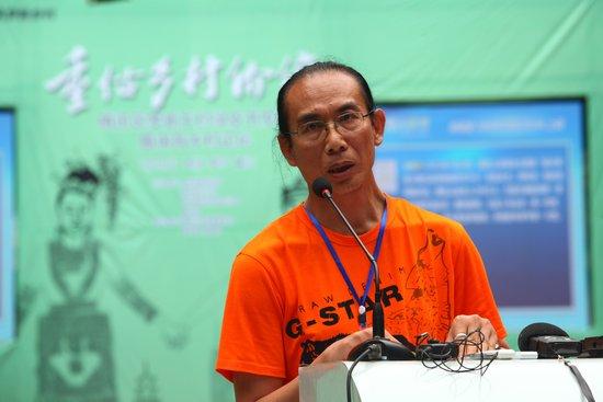 陈哲:土风计划、活化传承与生态大树ABC