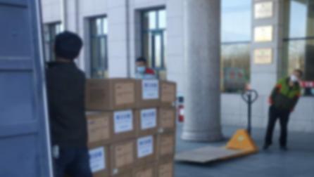 腾讯基金会驰援绥芬河首批物资到位