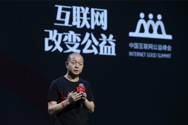 郭凯天:互联网公益十年的十个发现