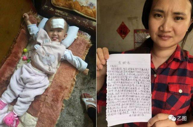 """腾讯网友4小时筹款60万帮助""""跳桥妈妈""""救女儿"""
