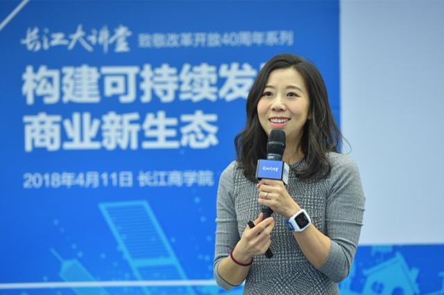 无公益,不长江:长江商学院聚焦可持续发展