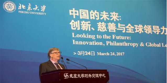 比尔·盖茨:技术助推中国公