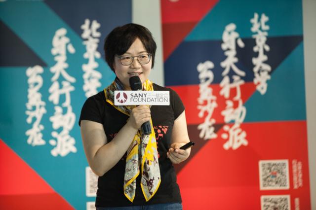 """北京大学""""乐天行动派""""公益沙龙第八期圆满落幕"""