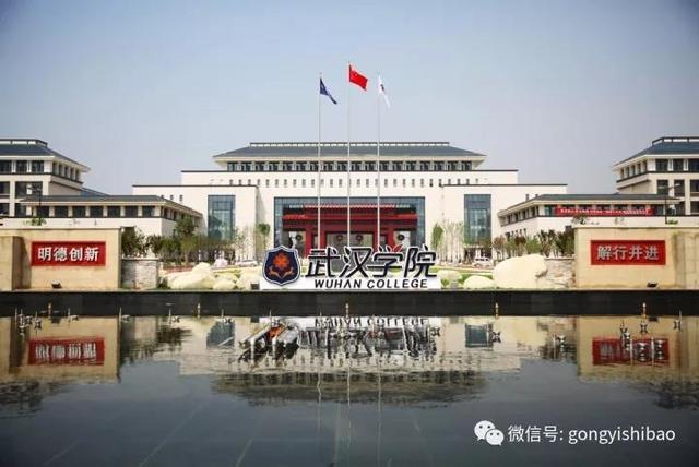 对话陈一丹 | 当下,中国公益进入黄金时代