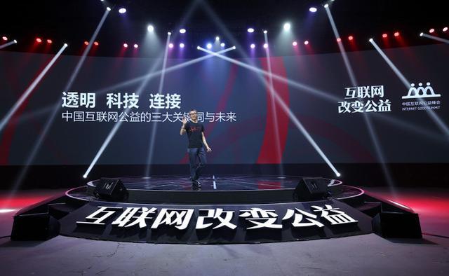 陈一丹:透明科技连接,中国互联网公益关键词与未来