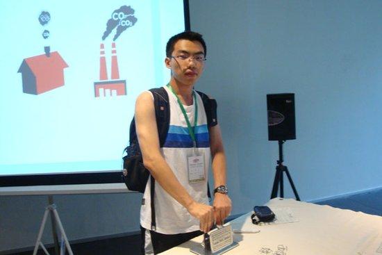 WWF志愿者积极分子:王兴宇
