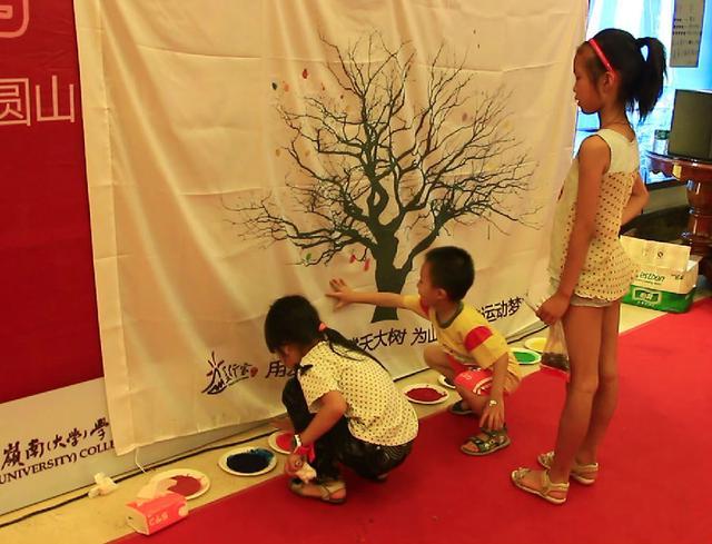 """""""益点爱"""",很有爱——中山大学岭南学院儿童节活动"""