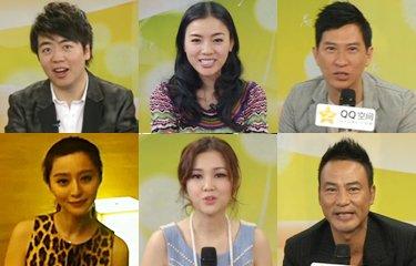 视频:群星祝福腾讯基金会五周年