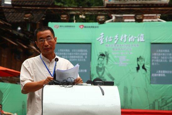 张小军:少数民族文化保护的思考