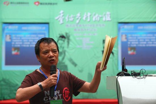 邓敏文:侗族大歌的发展与创新