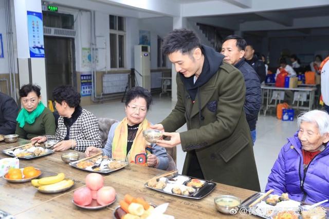 黄晓明baby夫妇三登中国慈善名人榜:让慈善成为一种习惯